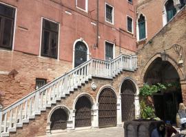 Scalon del Doge, budget hotel in Venice
