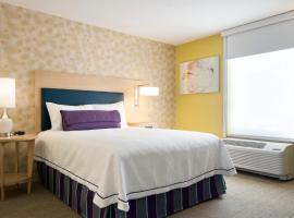 Home2 Suites by Hilton Fort St. John, hotel in Fort Saint John