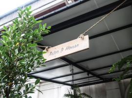 Aster 9 House, B&B in Bangkok