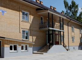 Vestnik, hotel in Staraya Russa