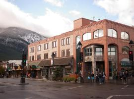 King Edward Hotel, hotel in Banff