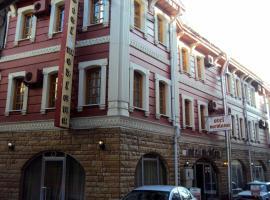 Mevlana Hotel, отель в Конье
