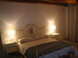 Agriturismo Alto Venda, hotel near Parco Regionale dei Colli Euganei, Cinto Euganeo