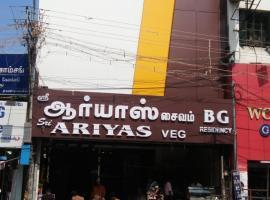 BG Residency, hôtel à Madurai