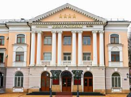 Hotel Tsentralnaya (former Chernigov), hotel in Bryansk