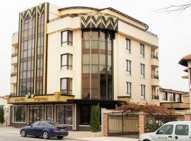 Hotel Forum, хотел в Пазарджик