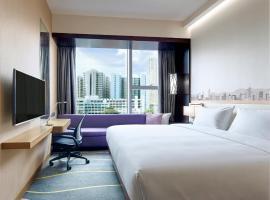 Hilton Garden Inn Hong Kong Mongkok, hotel in Hong Kong