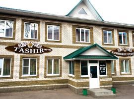 Комплекс отдыха Tashir, отель в городе Рубцовск