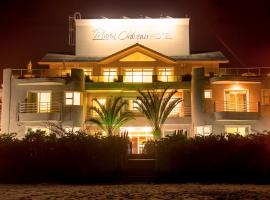 Marin Château Empreendimentos Turísticos, hotel near Ponta das Canas Beach, Bombinhas