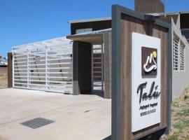 Talu Apart Hotel, vacation rental in San Rafael
