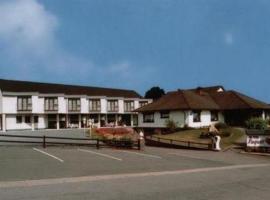 Hotel Paquet, Hotel in der Nähe von: Schloss Clervaux, Burg-Reuland