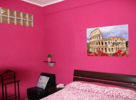 Aracoeli, hotel in Rome