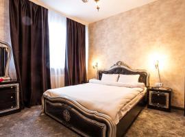 Grand Suite Sofia, апартамент в София