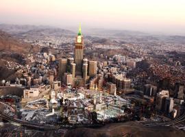 Retaj Al Bayt Suites, viešbutis Mekoje, netoliese – Abraj Al-Bait bokštai