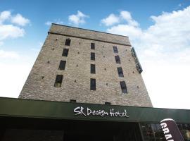 용인 에버랜드 근처 호텔 SR 디자인호텔