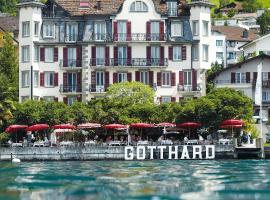 Seehotel Gotthard, отель в Веггисе