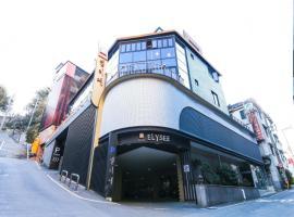 부산 부산역 근처 호텔 엘리제 호텔