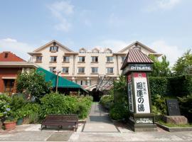Royal Hotel Kawaguchiko, hotel in Fujikawaguchiko