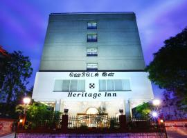 Hotel Heritage Inn, отель в городе Коимбатур