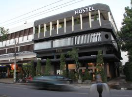 The Common Hostel, hostel in Chiang Mai