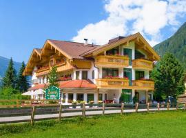 Apparthotel Thalerhof, Ferienwohnung in Mayrhofen