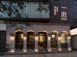 Westlake Bookstore Hotel, отель в Ханчжоу