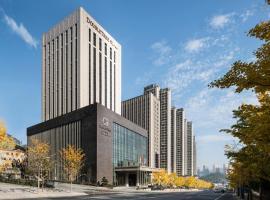 DoubleTree by Hilton Hotel Shiyan, hotel in Shiyan