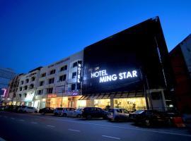 Hotel Ming Star, hotel near Sultan Mahmud Airport - TGG, Kuala Terengganu