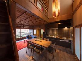 Hikoso-machi Kin no Ma, hotel di lusso a Kanazawa