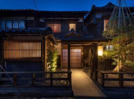 Hikoso-machi Gin no Ma, hotel di lusso a Kanazawa