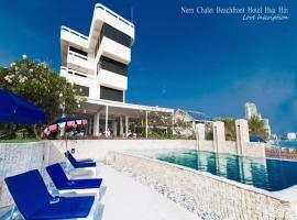 Nern Chalet Beachfront Hotel, hotel near Hua Hin - Pattaya Ferry, Hua Hin