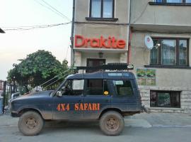 Guest House Drakite, hotel in Belogradchik