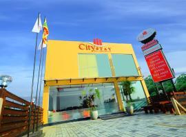 City Stay, отель в Галле