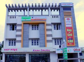 Olive Residency, hotel near GRS Fantasy Park, Mysore