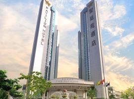 深圳聖廷苑酒店, 華強北商圈,深圳的飯店
