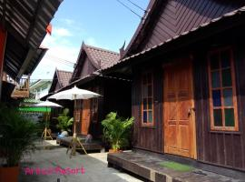 KTT Resort Sukhothai, guest house in Sukhothai