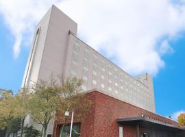 Hotel Grand Terrace Chitose, hotel near New Chitose Airport - CTS,