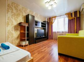 Apartment on Oktyabrskiy148, апартаменты/квартира в Сыктывкаре