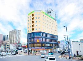 Hotel Select Inn Aomori, hotel in Aomori