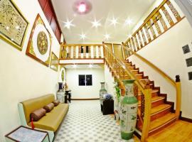 The Sasi House, отель в городе Краби