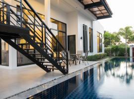 WE by Sirin Pool Villa Huahin บ้านพักในหัวหิน