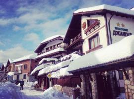 Family Hotel Dzhangal, хотел близо до Железен мост - Плато, Банско