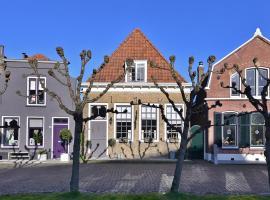 Herberg De Ring, guest house in Dreischor