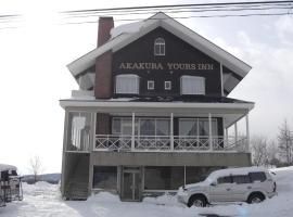 Akakura Yours Inn, hotel in Myoko