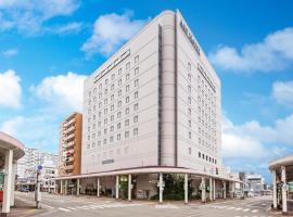 Art Hotel Joetsu, hotel in Joetsu