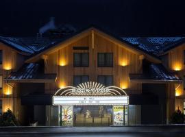 RockyPop Hotel (Portes de Chamonix), hotel in Les Houches