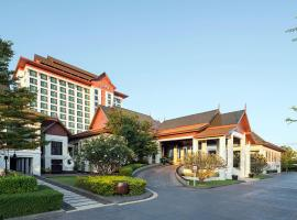 Avani Khon Kaen Hotel & Convention Centre - SHA Certified, Hotel in Khon Kaen