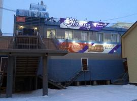 Almaz Hotel, отель в Якутске