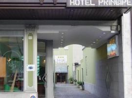 Hotel Principe, hotel din Udine