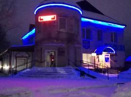 Hotel Lastochkino Gnezdo, hotel in Plesetsk
